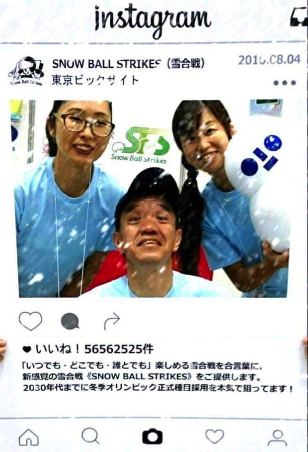 sportec2016_bs
