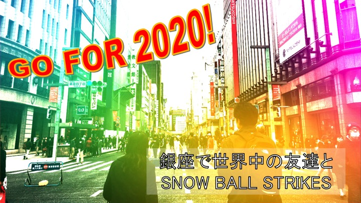 gofor2020_ginza