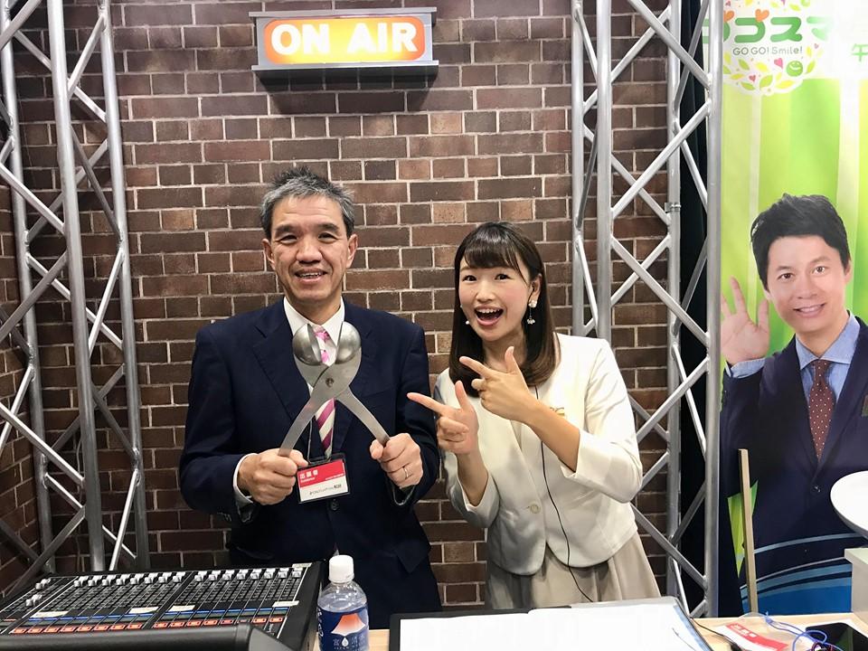 CBCパーソナリティ 石坂窓花さんとメッセナゴヤ2019特設ブースにて